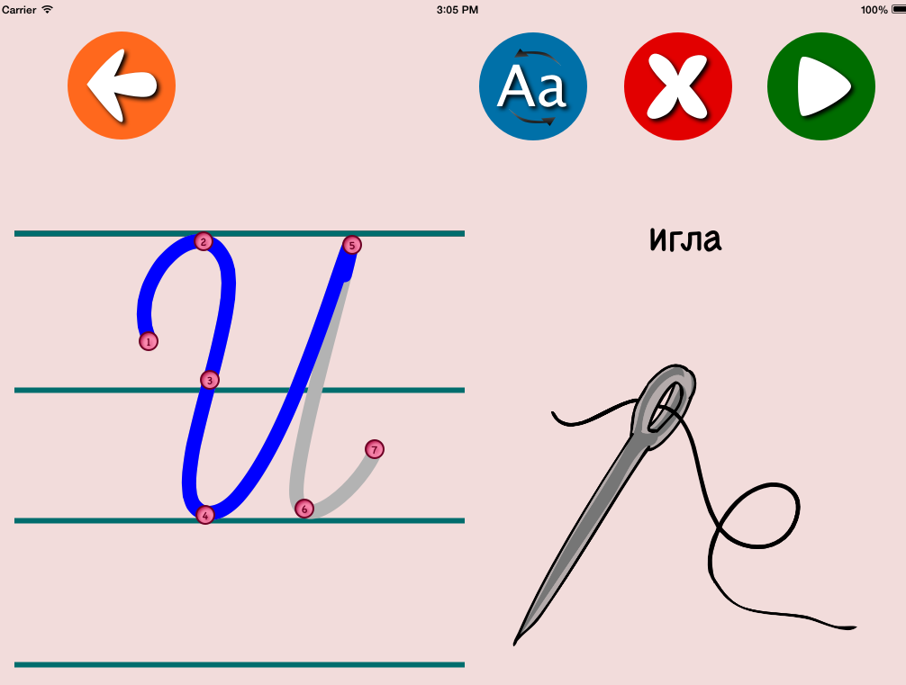 ucha-abv1