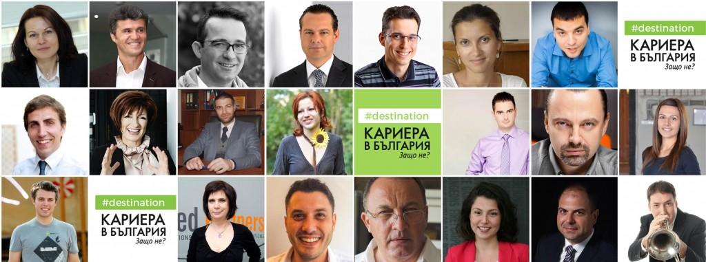 Lectors KBG 2015