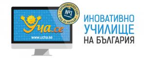 badge-mar-2016-v2-hor