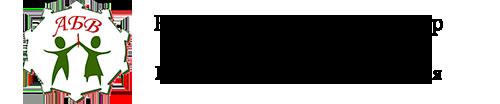 """Български културен център """"Кирил и Методий"""" - Българско училище в Никозия"""